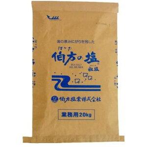 伯方塩業 伯方の塩(粗塩)業務用 20kg