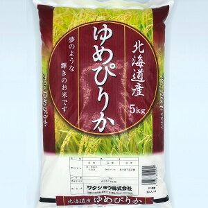 米 北海道産 ゆめぴりか 5kg