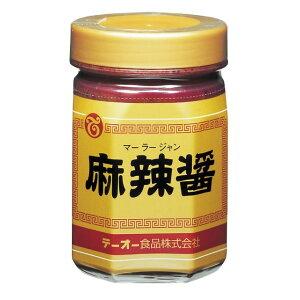 テーオー食品 麻辣醤(マーラージャン)450g