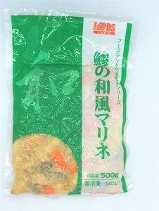 フーズランド アジの和風マリネ 500g【冷凍】【訳あり商品:賞味期限21.04.05の為】