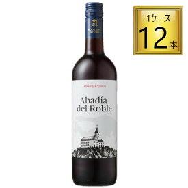 サッポロビールアユソ アバディア・デル・ロブレ 赤 750mlx12本【1ケース】