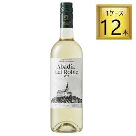 サッポロビールアユソ アバディア・デル・ロブレ 白 750mlx12本【1ケース】