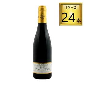 サッポロビールラブレ ロワ ピノノワール ヴァン ド フランス 赤 375mlx24本(ハーフボトル)【1ケース】