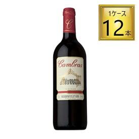 サントリーカステル カンブラス 赤750mlx12本【1ケース】