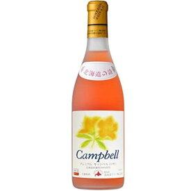 北海道ワインおたる プレミアムキャンベル ロゼ 720ml