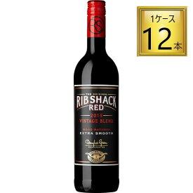 アサヒビールリブ シャック レッド 赤 750mlx12本【1ケース】