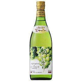 北海道ワイン2020 初しぼりナイヤガラ&ポートランド 辛口 白 720ml