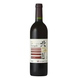 北海道ワイン 北海道ツヴァイゲルト 赤 750ml