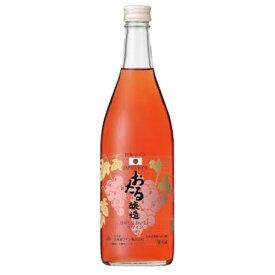 北海道ワインおたる 冷やしておいしい生ワイン ロゼ 720ml