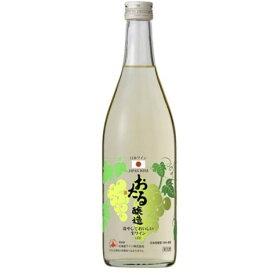 北海道ワインおたる 冷やしておいしい生ワイン 白 720ml
