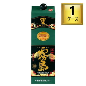 霧島酒造 20 芋焼酎 黒霧島 紙パック 1.8L×6本【1ケース】