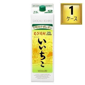 三和酒類 25 麦焼酎 いいちこ 紙パック 1.8L×6【1ケース】