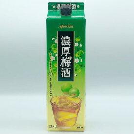 キリン 濃厚梅酒 (のうこううめしゅ)紙パック 1.8L【6本まで一個口送料】