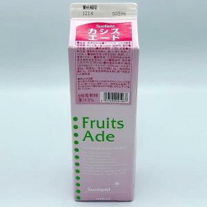 三田 カシス エード紙パック 1L【お酒ではありません】