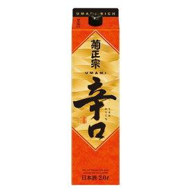 菊正宗酒造 菊正宗 辛口(きくまさむね からくち)紙パック 2L【6本まで一個口送料】