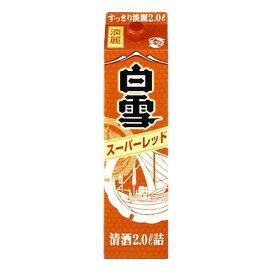 小西酒造 白雪 スーパーレッド 紙パック 2L【6本まで一個口送料】