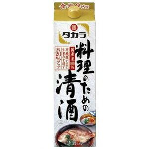 宝 本料理 料理のための清酒(ほんりょうり りょうりのためのせいしゅ)紙パック 1.8L【6本まで一個口送料】