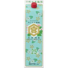 宮崎本店 25 甲類焼酎 キンミヤ焼酎 紙パック 1.8L【6本まで一個口送料】