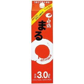 白鶴酒造 まる紙パック 3L【4本まで一個口送料】