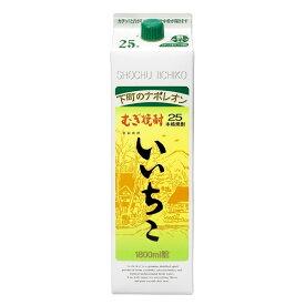 三和酒類 25 麦焼酎 いいちこ 紙パック 1.8L【6本まで一個口送料】