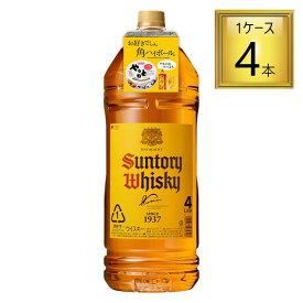 サントリー ウイスキー 角瓶 業務用PET 4L ×4本【1ケース】【北海道送料無料】