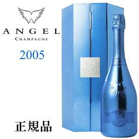 エンジェル・シャンパン ヴィンテージ 2005 ブルーANGEL CHAMPAGNE VINTAGE 2005 BLUE