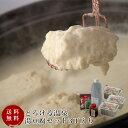 【 ギフト 土産 誕生日 】とろける湯豆腐セット3丁入り 絶品お取り寄せ 鍋(湯豆腐)(3〜4人前)★ 送料無料 鍋セ…