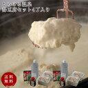 【 ギフト・お土産 】温泉 湯豆腐4丁入り (2丁入り×2、4〜6人前) ★ 送料無料 鍋 鍋セット 無添加食品 食品 食品…