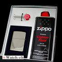 【ZIPPO専用ギフトBOX】★ZIPPO別売り オイル・石付 ギフトBOXセット ラッピング包装 10P03Dec16