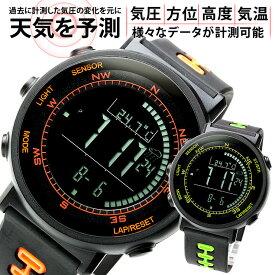 ラドウェザー LAD WEATHER ウェザーマスター ブランド 腕時計 アウトドア デジタルウォッチ スイス製センサー搭載 高度計 気圧計 方位計 デジタルコンパス 天気予測 温度計 登山/キャンプ/山登り ペースメーカー 送料無料 あす楽