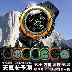 ラドウェザー LAD WEATHER センサーマスター ブランド 腕時計 アウトドア デジタルウォッチ ドイツ製センサー搭載 高度計 気圧計 方位計 デジタルコンパス 天気予測 温度計 登山/キャンプ/山登り トレッキング 送料無料 あす楽