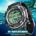 腕時計 メンズ デジタル 時計 タイドグラフ ムーンフェイズ 釣り サーフィン 月齢表示 満潮干潮 ラドウェザー LAD WEA…