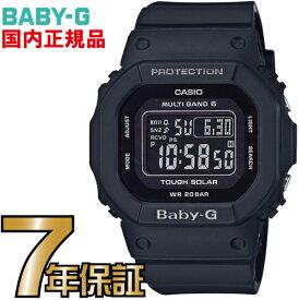 BGD-5000UMD-1JF ベビーG Baby-G 電波 ソーラー レディース 電波時計【送料無料】カシオ正規品