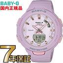BSA-B100-4A2JF Baby-G ジー・スクワッド スマートフォンリンク レディース カシオ正規品 Bluetooth搭載