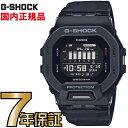 G-SHOCK Gショック GBD-200-1JF G-SQUAD Gスクワッド スマートフォンリンク Bluetooth ランニング デジタル カシオ 腕…