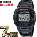 G-SHOCK Gショック GMW-B5000TVA-1JR 5600 Bluetooth スマートフォン タフソーラー デジタル 電波時計 カシオ 電波 ソ…