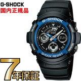 G-SHOCKアナログAW-591-2AJF【送料無料】カシオ正規品デジタルのNewコンビネーションモデル