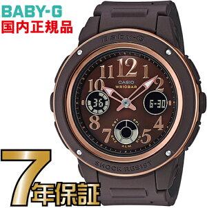 BGA-150PG-5B2JF Baby-G レディース カシオ正規品
