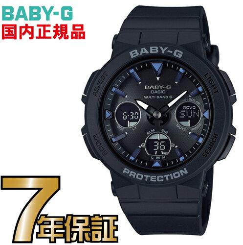 BGA-2500-1AJF Baby-G 電波 ソーラー 電波時計 【送料無料&代引き手数料込】カシオ正規品