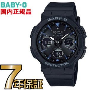 BGA-2500-1AJF Baby-G 電波 ソーラー 電波時計 【送料無料】カシオ正規品