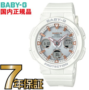 BGA-2500-7AJF Baby-G 電波 ソーラー 電波時計 【送料無料】カシオ正規品