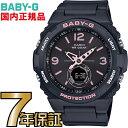 BGA-260SC-1AJF Baby-G レディース カシオ正規品 Baby-G