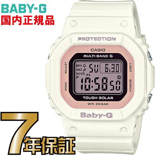 BGD-5000-7DJF ベビーG Baby-G 電波 ソーラー レディース 電波時計【送料無料】カシオ正規品