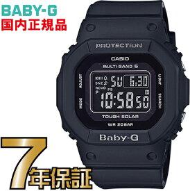 BGD-5000MD-1JF ベビーG Baby-G 電波 ソーラー レディース 電波時計【送料無料】カシオ正規品 スクエアフォルムの5600をベースに、ポップな色使いを施したペアモデルが登場