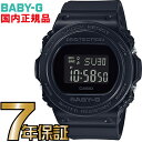 BGD-570-1JF Baby-G