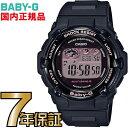 BGR-3000CB-1JF Baby-G ソーラー 電波時計 【送料無料】カシオ正規品