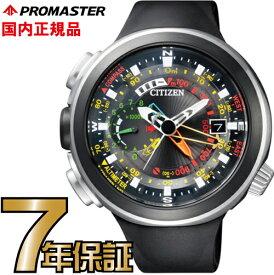 58cfe4a2f0 シチズン プロマスター BN4035-08E アルティクロン シーラス CITIZEN PROMASTER エコドライブ 腕時計 メンズ 【送料
