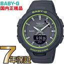 BSA-B100SC-1AJF Baby-G ジー・スクワッド スマートフォンリンク レディース カシオ正規品 Bluetooth搭載