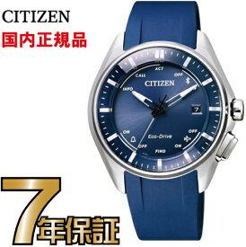 BZ4000-07L シチズン エコドライブ ブルートゥース Bluetooth スマートウォッチ 腕時計 クロノグラフ