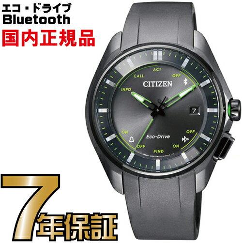 BZ4005-03E シチズン エコドライブ ブルートゥース Bluetooth スマートウォッチ 腕時計